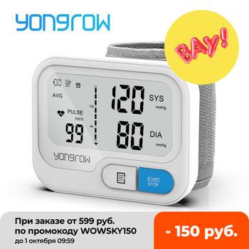 Yongrow automatyczny cyfrowy nadgarstek Monitor ciśnienia krwi ciśnieniomierz tonometr tensjometr pulsometr pulsometr BP tanie i dobre opinie Z Chin Kontynentalnych Mierzenie ciśnienia krwi YK-BPW5 8*6*4cm DO NADGARSTKA LCD Digital Display Blood amp Pulse Manufacturer
