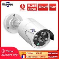Hiseeu-cámara de seguridad IP de 5MP y 3MP, videocámara de vigilancia POE H.265 para exteriores, impermeable, IP66, CCTV, P2P, vídeo doméstico para NVR POE
