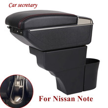 For Nissan Note Armrest Box USB Charging Heighten Double Layer Central Store Content Cup Holder Ashtray Accessories 16-18