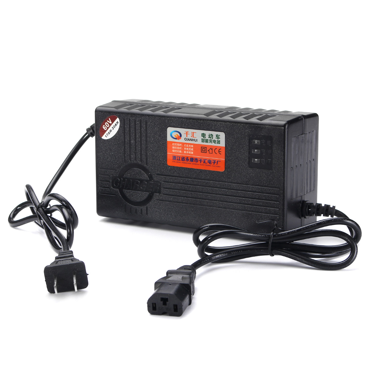 60V 20AH Battery Charger For Scooter Wheel Electric Bicycle E-bike Lead Acid Battery LED Display Smart Electric Car Charger