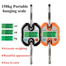150kg 50g 300kg Crane Scale Heavy Duty Electronic Digital Stainless Steel Hook Scale Hanging LCD Loop Weight Balance 40% off