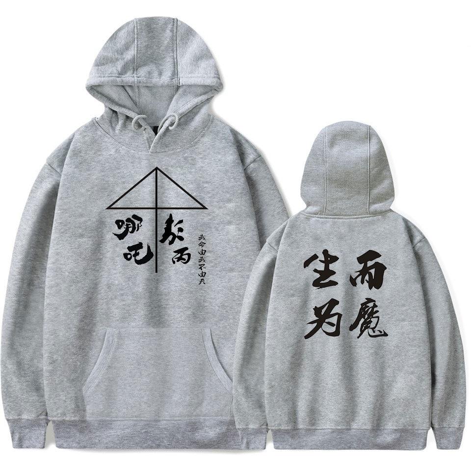 Nezha Hoodies Chinese Character Born Into A Devil Print Sweatshirt Personality Street Fashion Pullover Fall/Winter Warm Hoodies