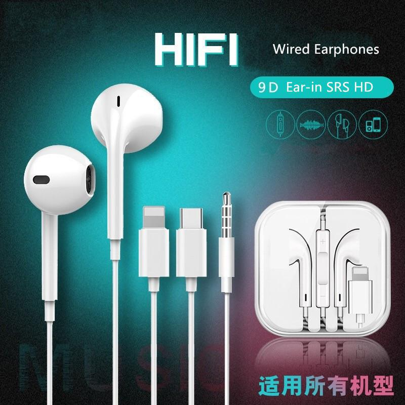 Lightning Earphone & 3.5mm Wired In-ear Plug Earphones And Type-C Headset  Inline Control Deeper Bass Music Sport  For Any Phone