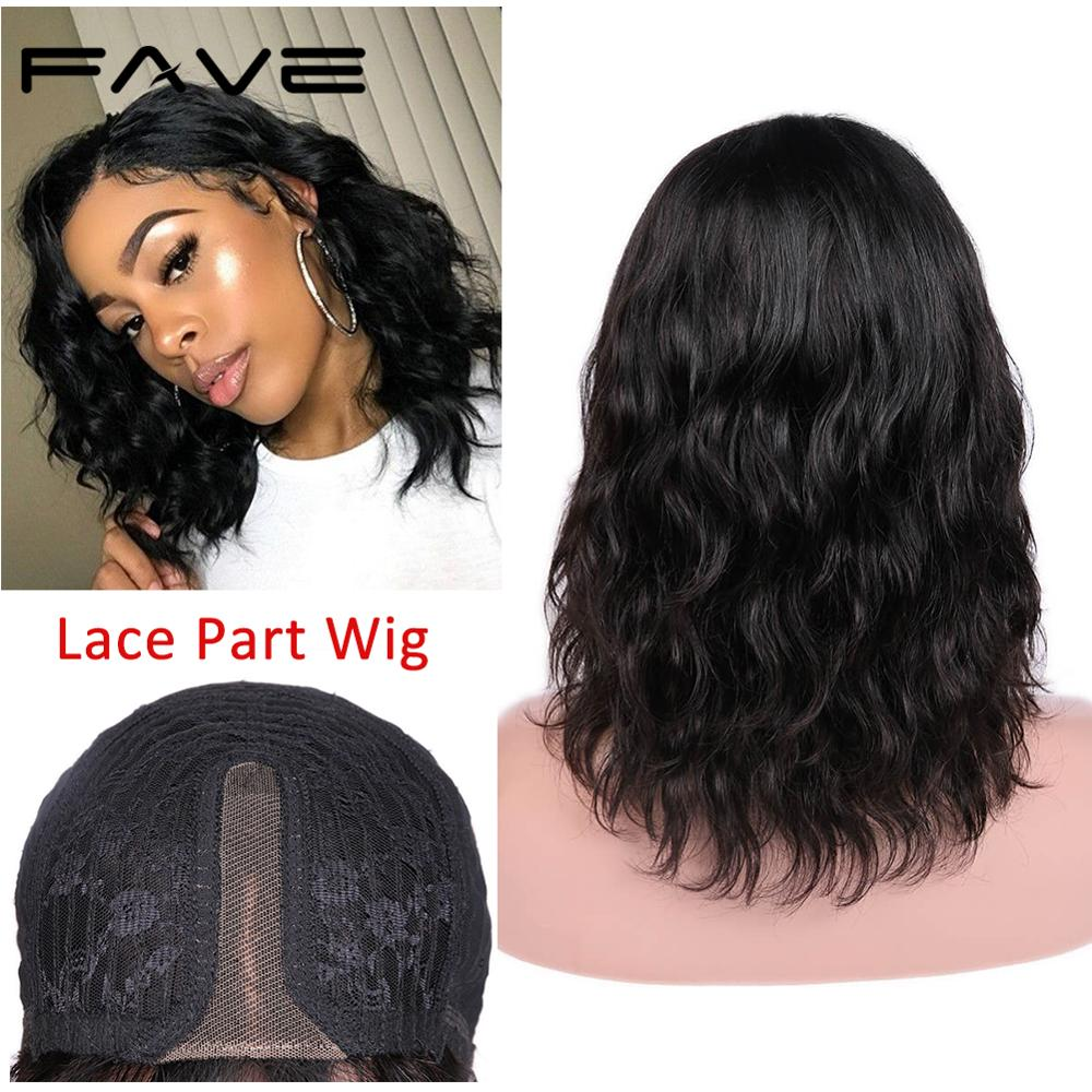 FAVE Hair Short Bob Lace Part Wigs For Women Brazilian Human Hair Natural Wave Natural Black/99j Pre Plucked Bleached Knots Wig
