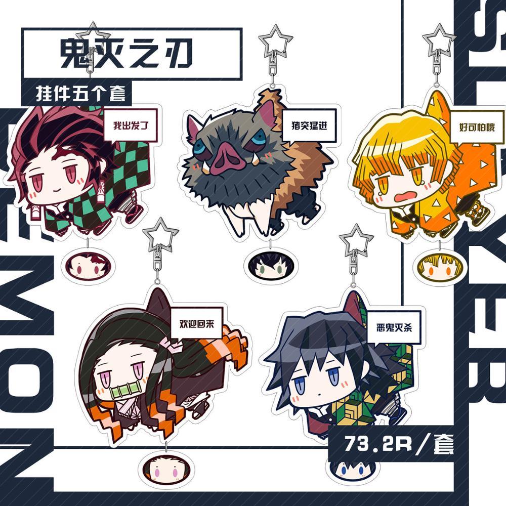 Anime Keychain Demon Slayer: Kimetsu No Yaiba Tanjirou Nezuko Cosplay Keyring Acrylic Figure Pendants With Badge XMAS Gift