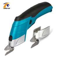 Electric Scissors Multipurpose 110V 220V Fabric Leather Cloth Cutting Cordless Chargeable Fabric Sewing Handheld Scissors