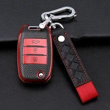 Beautiful Full cover New car key case shell For Kia Rio 3 QL Sportage Ceed Cerato Sorento K2 K3 K4 K5 Accessories Holder Shell