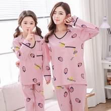 Одежда для мамы и дочки; Пижамы с длинными рукавами; Детские