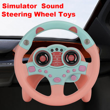 Children's Toy Simulation Copilots Steering Wheel Toys Car Remote Control Toys Early Education Learning Sounding Toys Kids Gifts