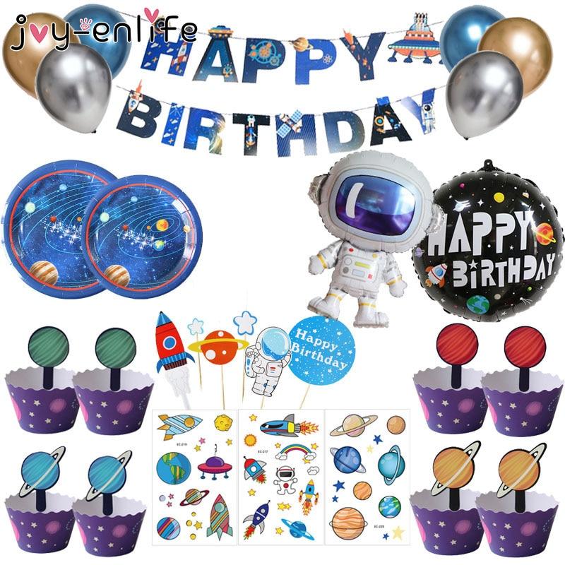 JOY-ENLIFE космического пространства принадлежности для тематической вечеринки одноразовая посуда для мальчиков крутая астронавтов мечта кос...