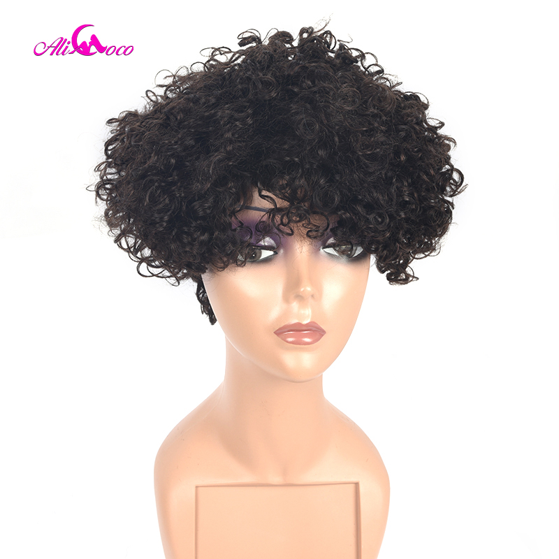 Ali Coco Brazilian Curl Human Hair Wigs Glueless 4 Inch Short Full Machine Wig Natural Color Remy Hair Wigs For Black Women