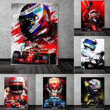 Modern Home Decor Lewis Hamilton F1 Abstract Poster Canvas Painting Print Modular Wall Art Picture Living Room Decoration Frames