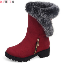New Fashion Woman Warm Snow Boots Women Flats Round Toe Boot Botas Femininas Winter Girls Shoes Footwear Size 34-43
