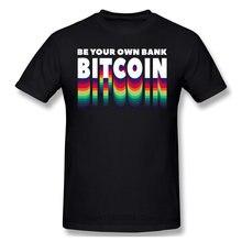 Bitcoin-arte retro-torne-se seu próprio banco legal e engraçado manga curta casual moda algodão camiseta