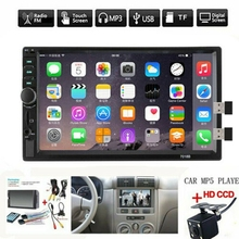 7 Double 7018B 2 DIN Car Radio MP5 Player Touch Screen Bluetooth + Rear Camera