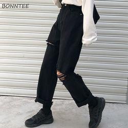 Jeans feminino denim buraco zíper botão bolsos solto reta calças casuais coreano na moda retro harajuku diário das mulheres streetwear