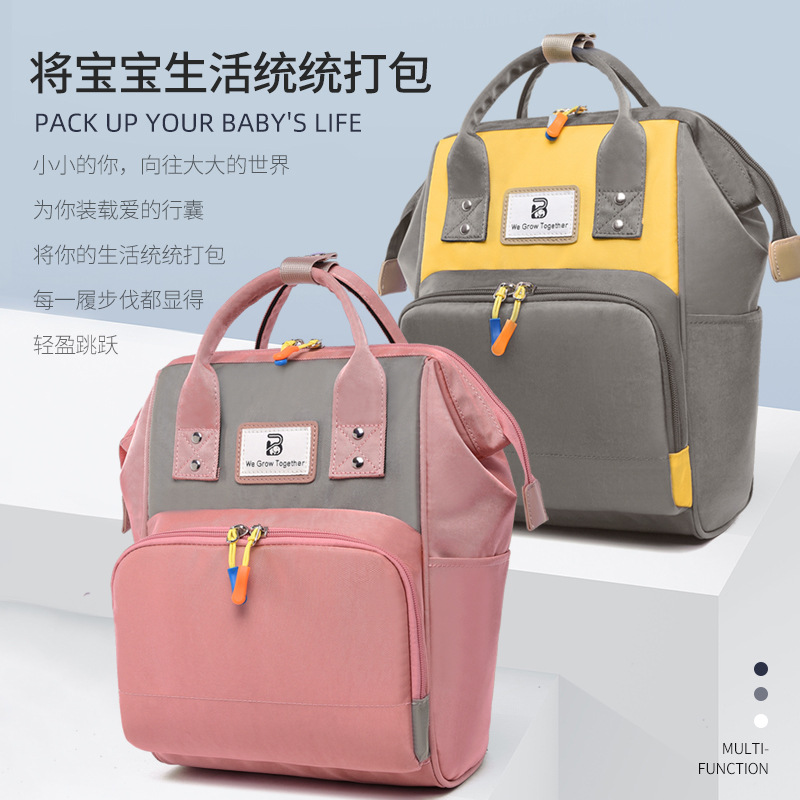 2020 New Style Upgraded Waterproof Diaper Bag Casual Fashion Backpack Women's Contrast Color Pregnancy And Infant Bag