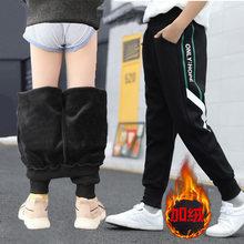 Pantolon çocuklar kızlar için kargo pantolon saf renk pantolon cep gevşek spor pantolonları yüksek bel elastik çocuk rahat koşu pantolon