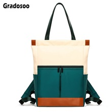 Gradosoo Panelled Backpack Women Laptop Female Multifunctional Shoulder Bag For Travel Waterproof LBF612