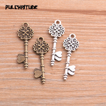 20pcs 11*34mm Two Color Heart Key Charms Double-sided Pendants Handmade Decoration Vintage For DIY Jewelry Making image
