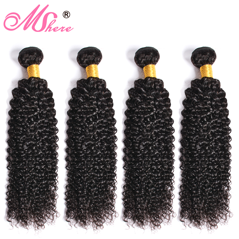 Brazilian Hair Weave Bundles Kinky Curly Human Hair Bundles 3 Pcs/Lot Mshere Hair Products Bouncy Curl Pattern Can Make A Wig