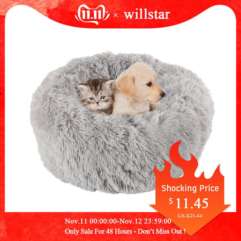 Long Plush Soft Pet Dog Bed Gray Round Cat Winter Warm Sleeping Beds Bag Puppy Dog Cats Cushion Mat Portable Pets Supplies