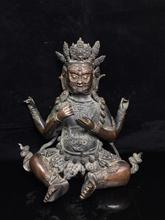 Домашний декор 11 дюймов тибетская буддистская старинная Бронзовая