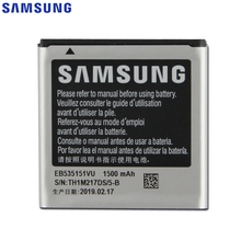 цена на Samsung Original EB535151VU Battery For Samsung Galaxy S Advance i9070 B9120 i659 W789 Genuine Replacement Phone Battery 1500mAh