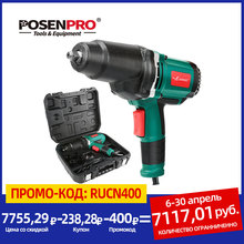 Impact-Wrench Car-Socket 450-550nm Electric Max-Torque Changing-Tire-Tool Professional