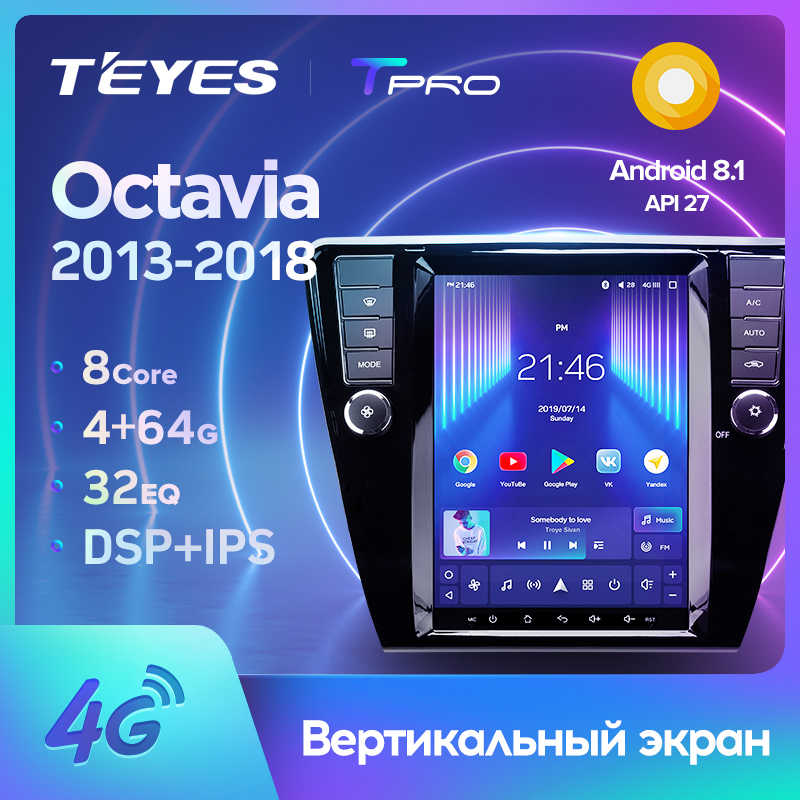 TEYES TPRO For Skoda Octavia 3 A7 Tesla screen Car Radio Multimedia Video Player Navigation GPS Android 8.1 No 2din 2 din dvd