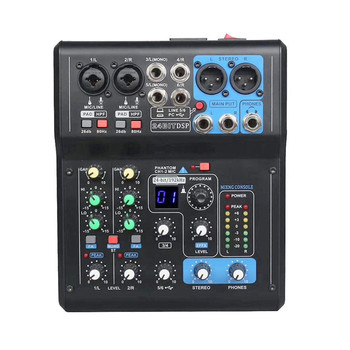 DJ Mixer Audio 6 Way Professional Audio 1