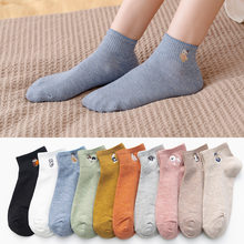 10 pieces = 5 pairs women slipper socks pure color animal cotton spring/summer female socks women socks