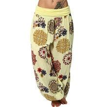 Pantalones de Yoga holgados para Mujer, mallas sin costuras, mono, Aladdín, bohemio