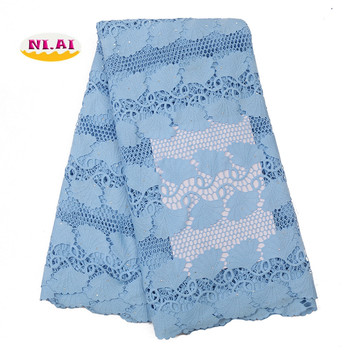 NIAI 2020 High Quality Nigerian Milk Silk Cord Voile Lace Fabric Latest French Lace Fabric African Guipure For Wedding XY3099B-1