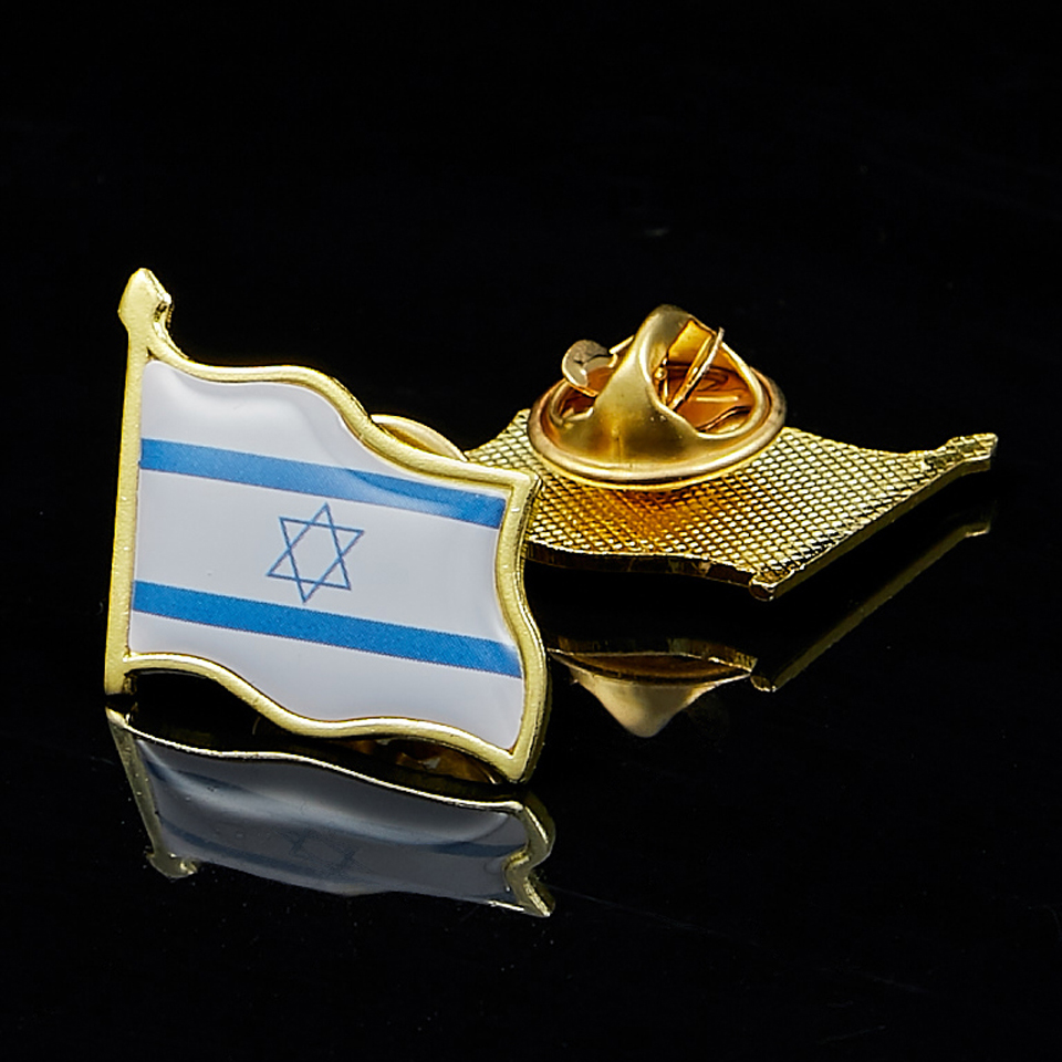 Israel Flag Pin Brooch Waving National Flag Style Flag Badge Brooch W/ Butterfly Clip Clothes Accessories