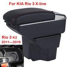 For KIA Rio 3 armrest box For KIA Rio 3 X-line K2 2011 2012 2013 2014 2015 2016 car armrest box accessories interior Storage box цена 2017