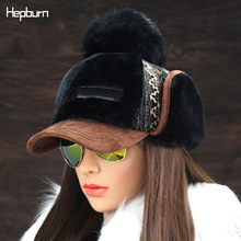 Hepburn Brand Plus thick velvet Russian Cotton necessary Cap Adult Winter Warm Fluffy Pompom Hat Men/Womens Bomber ушанка