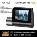 70mai Dash Cam Pro Plus 70mai A500 Встроенный GPS координаты скорости ADAS Car DVR 24H монитор парковки 1944P