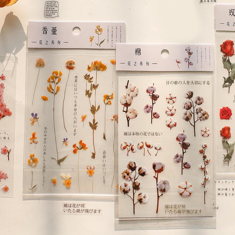 Flower Second Series Decorative PVC Stickers Scrapbooking Stick Label Diary Stationery Album Retro Plant Eucalyptus Sticker