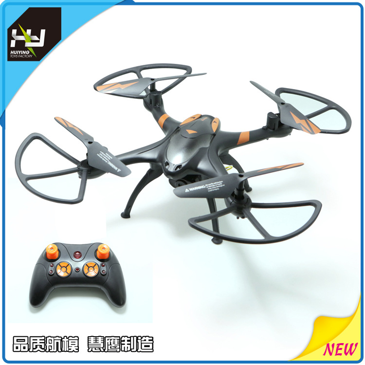 Hui Eagle Toy New Products Hy60 Remote-controlled Unmanned Vehicle Aerial Photography Quadcopter Mobile Phone WiFi High-definiti