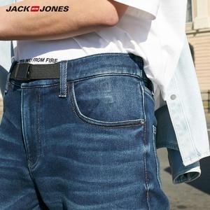 Image 4 - JackJones męskie miękkie rozciągliwe dopasowanie dżinsy podstawowe 219332585