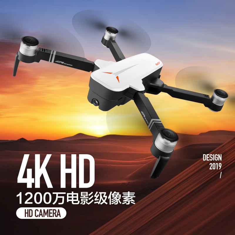 Brushless GPS Unmanned Aerial Vehicle 4k Folding Quadcopter Profession High-definition Aerial Remote-control Aircraft CHILDREN'S