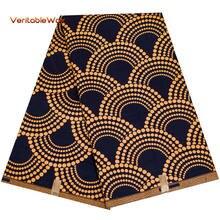 Оптовая цена! Высококачественная африканская ткань с принтом