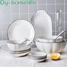 Керамическая посуда скандинавского типа с белыми и черными краями