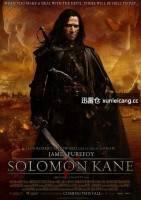 所罗门王凯恩 Solomon Kane