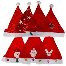 1 шт. рождественские игрушки украшение рождественские шляпы Санта шляпы дети мальчики девочки колпак для Рождественский реквизит для вечеринок игрушка