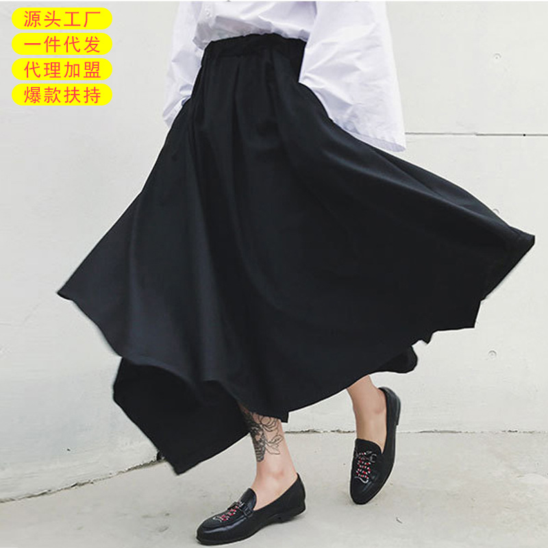 MEN'S Casual Pants MEN'S Trousers Capri Pants Popular Brand Nightclub Shui Tong Ku Culottes Hip Hop Pants