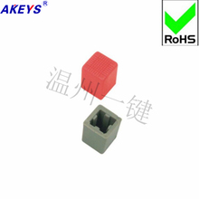20pcs  A79 key cap 6.2*7.3MM can be matched with straight switch 12*12*H7.3 light touch square head