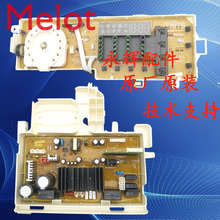 90% new Samsung drum washing machine computer motherboard WF602U2BKWQ/BKGD/BKSD DC92-00951C frequency conversion little swan washing machine brand new computer board tb60 x1008g 70 x1008g h tb65 55 50 x1008g