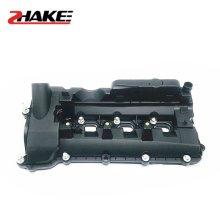 ZHAKE Engine Valve Cover Camshaft Rocker Cover For RANGE ROVER JAGUAR LAND ROVER LR041685 Left набор приспособлений для блокировки коленвала jaguar land rover jtc 4128